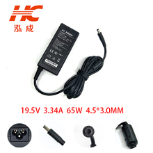 19.5V3.34A 65w 4.5mm*3.0mm Power AC Adapter Supply For Dell XPS 18 1810 1820 3147 3148 5555 5558 5755 5758 5759 7310