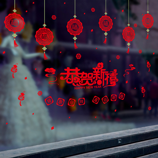 New year stickers spring festival window glass door stickers shop restaurants wall decorations wall stickers