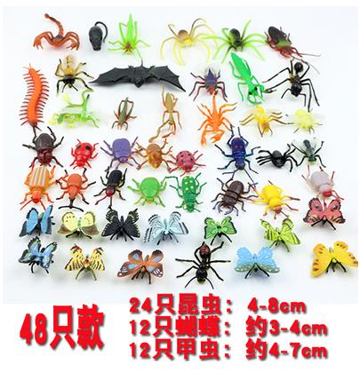 Novelty & Gag Toys Early Childhood Education Cognitive Insect Toy Simulation Plastic Marine Small Animal Model Set Spider Butterfly Ladybug-36 Strengthening Waist And Sinews
