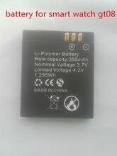 Battery For Smart Watch gt08 Smart Watch Battery Replacement Battery For Smart Watch gt08