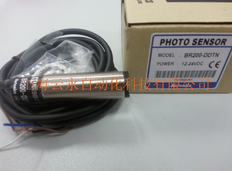 new original BR200-DDTN Autonics photoelectric sensors