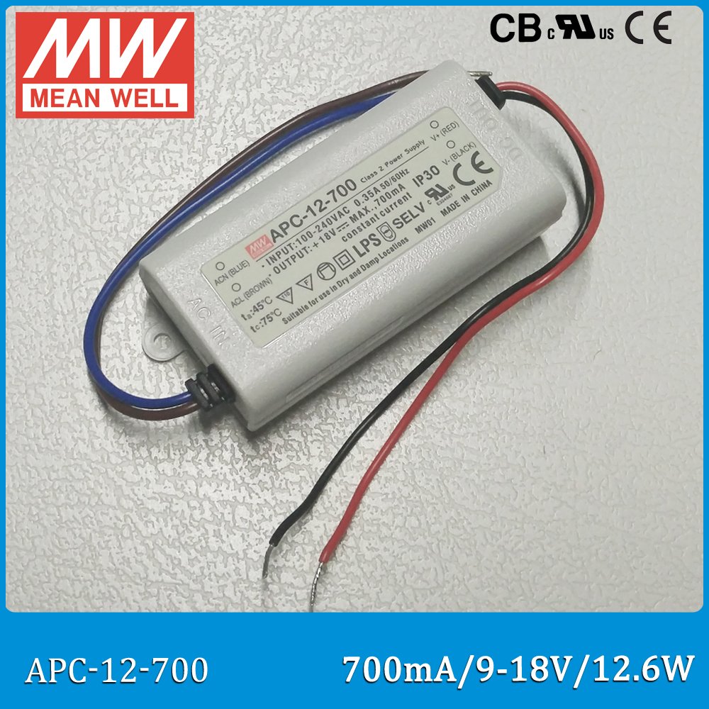 Original Meanwell APC-12-700 12.6W 9~18V 700mALED driver constant current LED Power Supply mean well APC-12 90w led driver dc40v 2 7a high power led driver for flood light street light ip65 constant current drive power supply