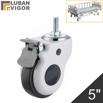 5 بوصة الفاخرة معدات طبية عجلات مع الغطاء الواقي ، للتمريض سرير ، M16X30mm مسامير ، كتم المواد ، تحميل 110 كجم