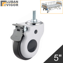 5 inch luxury  Medical equipment casters with protective cover,for Nursing beds,M16X30mm screws,Mute material,load 110kg