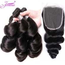 Loose Wave Bundles With Lace Closure Human Hair Malaysian Weave with 4*4 lace 4 pcs