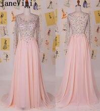 2193e0bd506e1 Sequin Top Prom Dresses Promotion-Shop for Promotional Sequin Top ...
