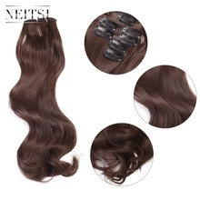 Neitsi 20 7Pcs/Set Curly Clip in Synthetic Hair Extensions 4#