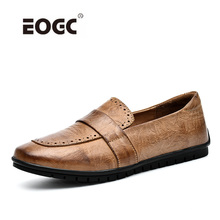 Купить с кэшбэком Comfortable Men Casual Shoes Loafers Quality Natural Leather Men Shoes Classic Retro Moccasins Shoes Men