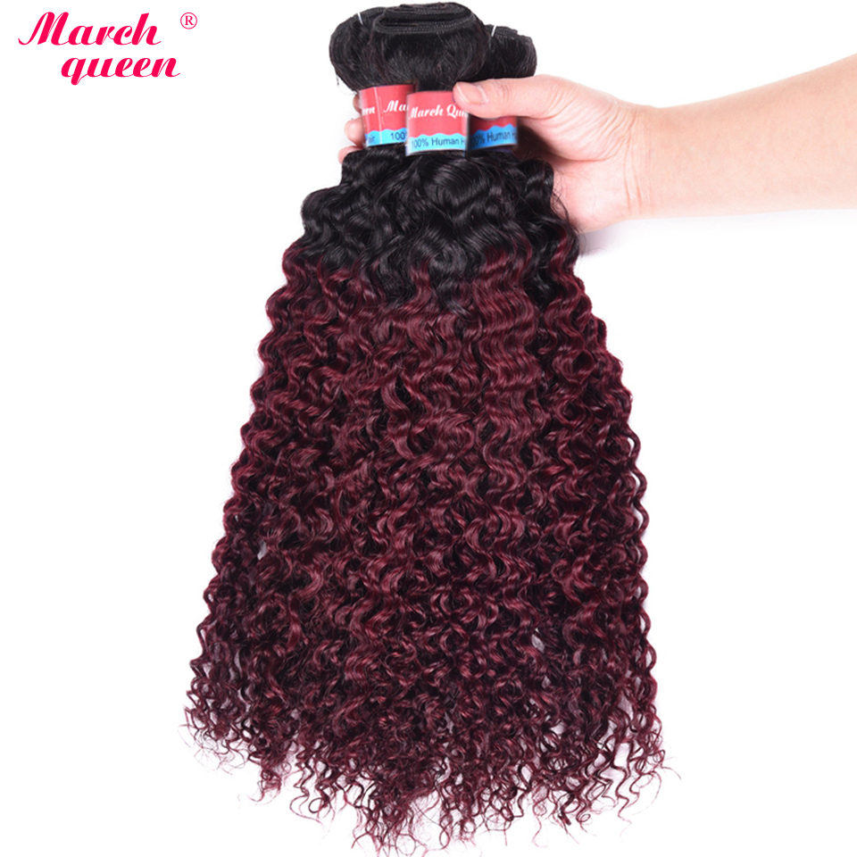 Candid Kinky Curly Hair 4 Bundles Ombre T1b/99j Mongolian Human Hair Weave 2 Tone Black To Red Wine Color Hair Extensions Possessing Chinese Flavors Hair Extensions & Wigs Hair Weaves