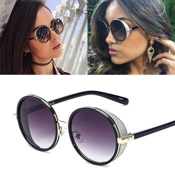 JackJad 2017 Fashion SteamPunk Vintage Round Style Sunglasses Women Side Cover Gradient Brand Design Sun Glasses Oculos De Sol
