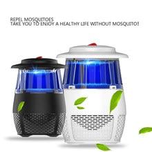 Антимоскитная лампа 5 Вт USB электронный светодиодный ловушка для насекомых лампа для уничтожения насекомых гостиная спальня кухня ночник