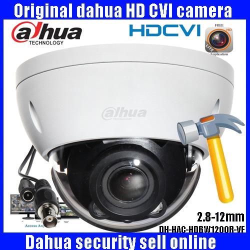 DAHUA HDCVI 1080P Dome Camera 1/2.72Megapixel CMOS 1080P IR 30M IP67 HDBW1200R-VF security camera DH-HAC-HDBW1200R-VF camera dahua hdcvi 1080p bullet camera 1 2 72megapixel cmos 1080p ir 80m ip67 hac hfw1200d security camera dh hac hfw1200d camera
