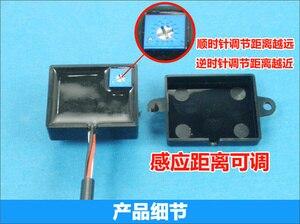 Image 4 - Инфракрасный индукционный фотоэлектрический переключатель DC5V активный кран световой короб датчик рассеивания объекта 10 см 120 см регулируемый