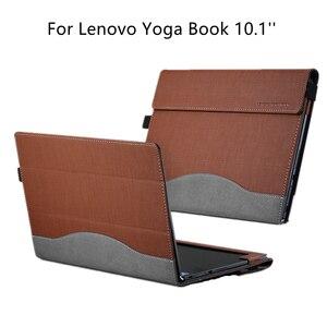 Image 1 - Funda protectora de piel sintética para Lenovo Yoga Book, funda protectora de cuero PU para YB1 X91F, 10,1 pulgadas