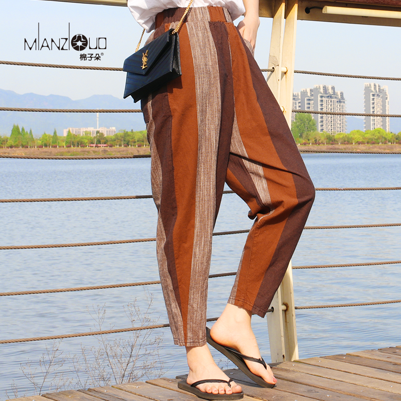 90af0a27b 2019 New Pants For Loose Cotton Linen Korean Women Pants Plus Size Cargo  Radish Harempants Trousers ...