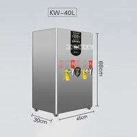 KW-40L otomatik su kazanı ticari paslanmaz çelik adım su kazanı elektrikli makine içme suyu kazanı 3000W