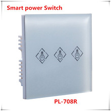 Hot Wireless Electrical Power Switch Light Switch works with ST IIIB and ST VGT all focus