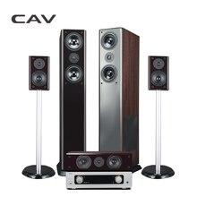 सीएवी एमआर 9 एल / एमआर 7CS / एवी 9 70 5.1-डीटीएस सिस्टम के साथ चैनल सऊउंड साउंड होम थिएटर आपको इमर्सिव 3 डी स्टीरियो संगीत वक्ताओं के साथ प्रदान करता है