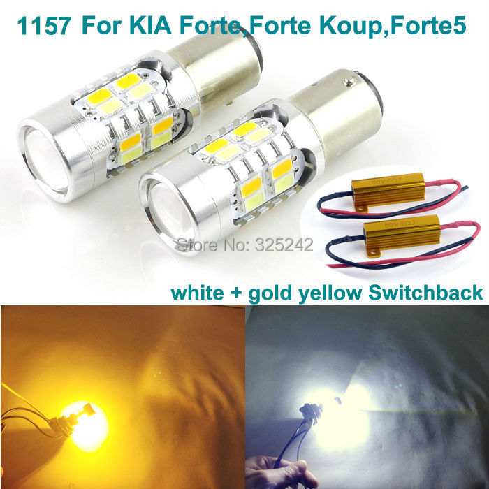 For KIA Forte,Forte Koup,Forte5 Excellent Ultrabright 1157 BAY15D Dual-Color Switchback LED DRL Parking+ turn Signal light косметички forte бмк