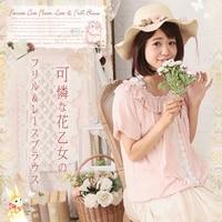 Mori Girl Women Lace Blouse Ruffle Blusa Floral Frill Short Sleeve Tops Shirt Tunic Cotton Women Blouses T396