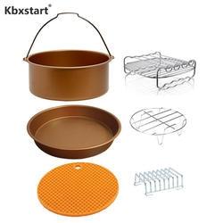 Kbxstart 7 дюймов 6 шт. Air приборы для фритюрницы 3,2-5.8QT XL воздушный фритюрница freidora sin aceite фритюрница для кухни кухонная утварь