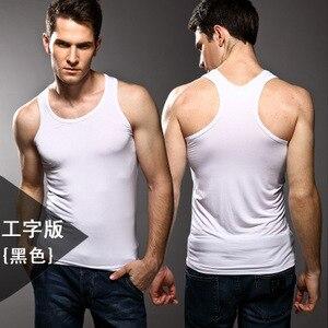 Image 5 - ¡Alta calidad! Ropa interior de color sólido para hombre, Chaleco Ajustado, licra, alta elasticidad, hombros anchos, ropa interior