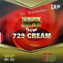 Original 729 New CREAM pips-in table tennis / pingpong rubber with sponge