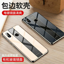 glass case For Xiaomi Redmi S2/Y2 Shockproof Case Note 5 Pro 6 Luxury Mirror Cover 7 Plating