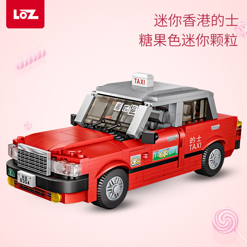 LOZ small particles spelled out mini building blocks Hong Kong taxi taxi model mini modeling creative gift for kids-in Blocks from Toys & Hobbies    1
