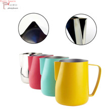 Stainless Steel Milk Jug Frothing Pitcher Tip Pull Flower Cup Coffee Frother Latte Art Foam Tool Coffeware 350ml 600ml