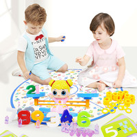 Educational Children's Gift Learn Balance Math Game Toys for Girls and Boys