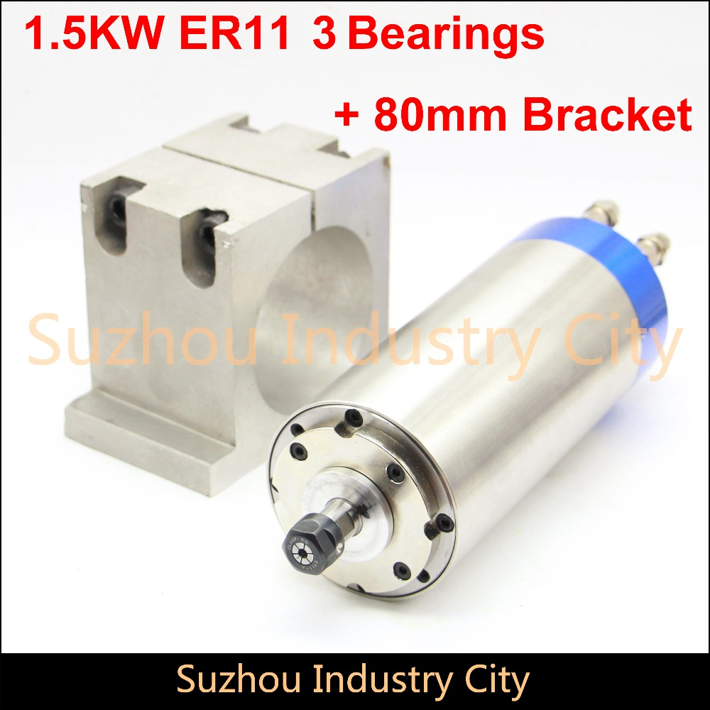 CNC Water Cooling Spindle 1.5KW ER11 woodworking Spindle Motor 80x188mm & 80mm cast aluminium spindle clamping mount bracket !