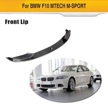 Автомобильный передний бампер для губ для BMW 5 серия F10 F11 F18 М Спорт 2013-2016 бампер из углеродного волокна для губ спойлер, диффузор автомобиля С...