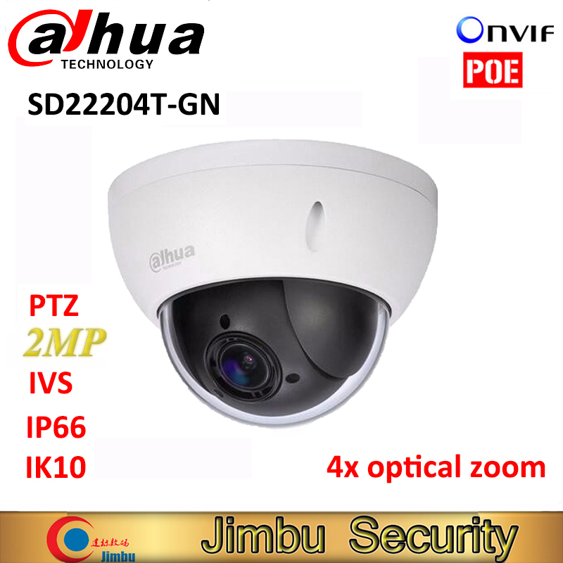 Dahua PTZ camera SD22204T-GN 2Mp Network Mini Speed Dome 4x optical zoom Outdoor Camera Auto IRIS English Firmware original dahua 1080p mini ptz ip camera dh sd22204t gn 4x zoom hd network speed dome camera onvif sd22204t gn with power supply