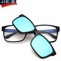 TR90 Eyewear Frames Men Women Eyeglasses Frame Glasses Men Optical Spectacle Clip On Polarized Sunglasses Men
