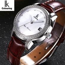 Luxury Rhinestone Silver Waterproof 100M Automatic Watch Women Mechanical Self-winding Watches Woman White Shell Dial Date Clock