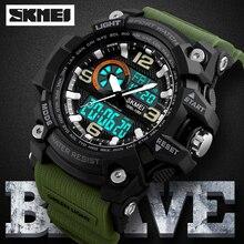 SKMEI Роскошные Военная Униформа спортивные часы двойной дисплей цифровой кварцевые часы для мужчин водонепроница…