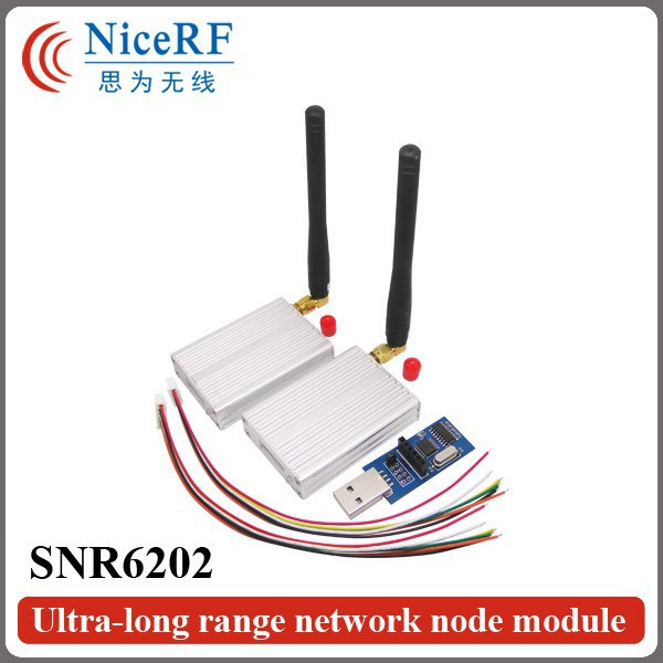 SNR6202-high-power wireless module kit-4