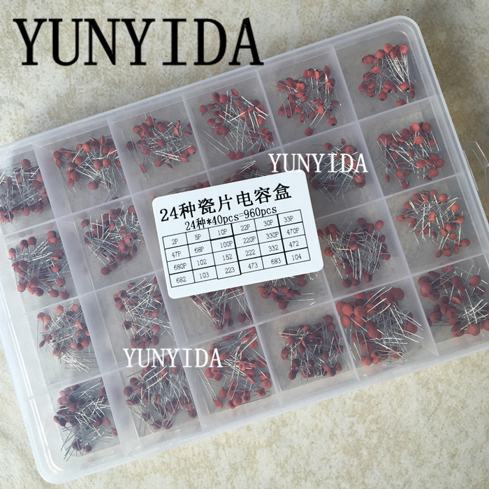 960pcs  24value*40pcs=960pcs 50V Ceramic Capacitor Assorted Kit Assortment Set +  Box