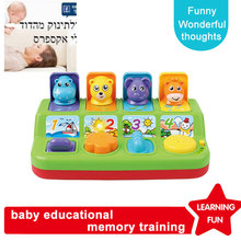 Music Light Memory Training Interactive Pop Up Shape Animals Toy Toddlers Baby Learning Development Toy game