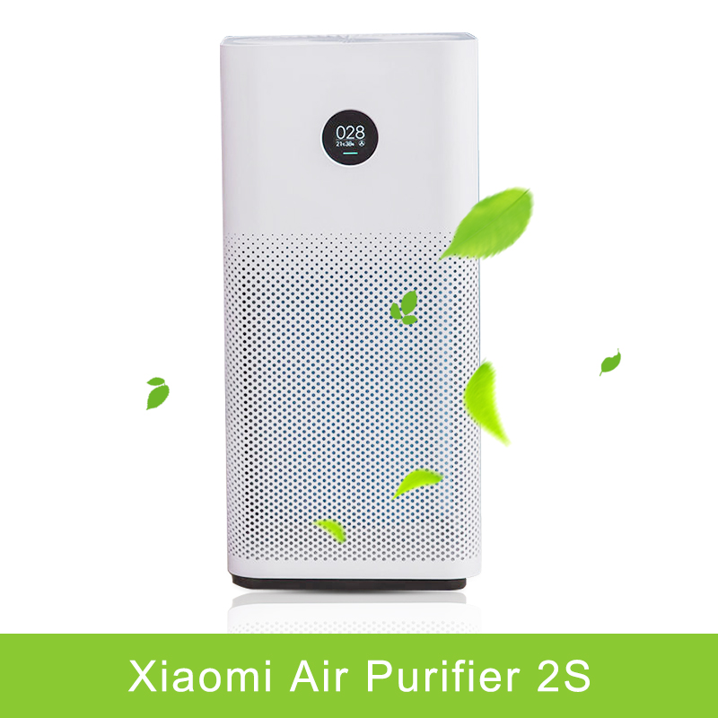 Xiaomi Mi Air Purifier 2S Cleanner Automatic Home Air Fresher Smoke Detector Hepa Filter MIJIA APP