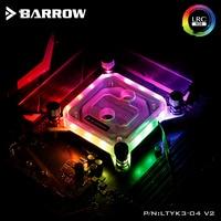 Barrow LTYK3 04 V2, For Intel Lga115x CPU Water Blocks, LRC RGB v2 Acrylic Microcutting Microwaterway Water Cooling Block