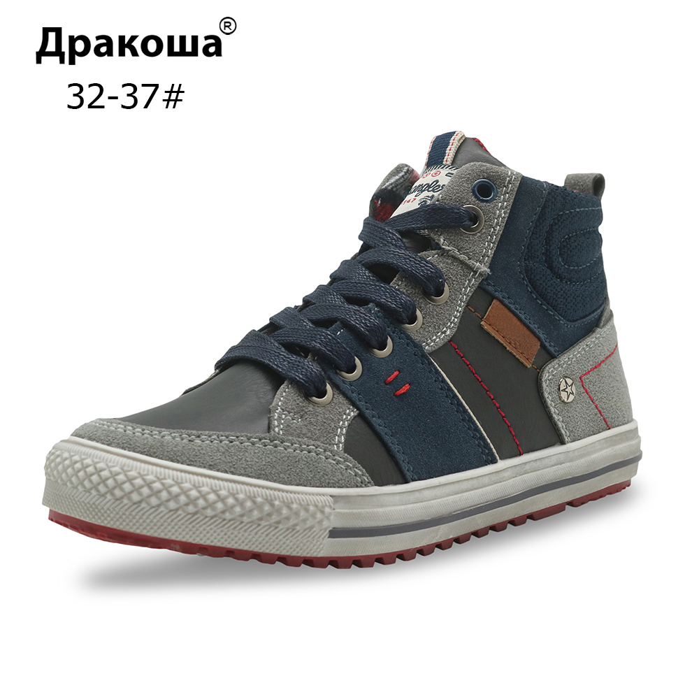 Apakowa Autumn Boys Boots Pu Leather Ankle Martin Boots With Arch Support Flat Fashion Casual Shoes For Boys With Zip EU 32-37