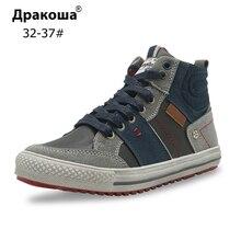 Осенние ботинки Apakowa для мальчиков, ботильоны мартинсы из искусственной кожи с поддержкой арки, модная повседневная обувь на плоской подошве для мальчиков на молнии, европейские размеры 32 37