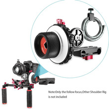 Follow Focus With Gear Ring