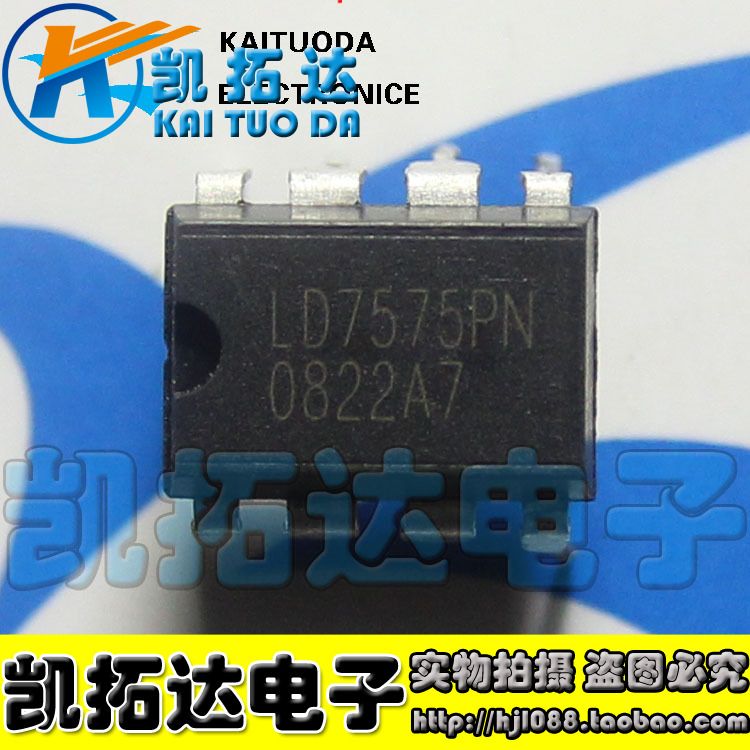Si Tai SH LD7575PN integrated circuit