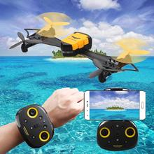 2017 Cheerson CX-70 WIFI Mini Drone With Camera HD RC Quadrocopter Bat Flight Drone Quadcopter Selfie Pocket Drone Watch Dron