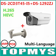 Free Shipping Multi-Language DS-2CD3T45-I5+DS-1292ZJ 4MP Support H.265 HEVC Home Seurity 50M IR POE Weather proof IP CCTV Camera