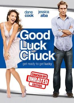 《幸运查克》2007年美国,加拿大喜剧,剧情,爱情电影在线观看