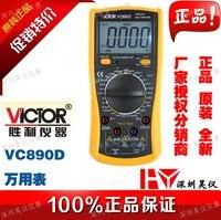 VICTOR VC890D Digital Multimeter True RMS multimeter capacitor 2000uF Backlight Tools New